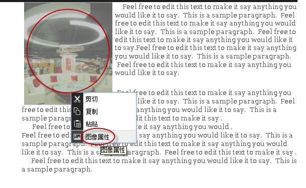 设置图像为左对齐.jpg
