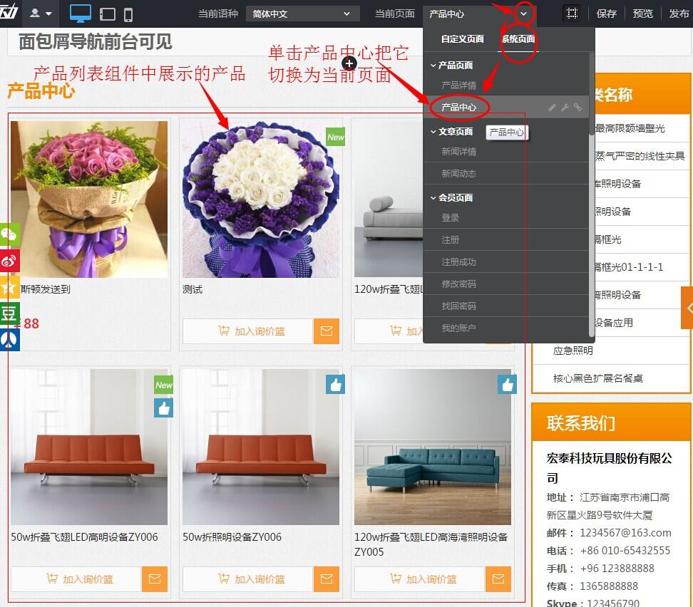 首页的产品列表组件.jpg