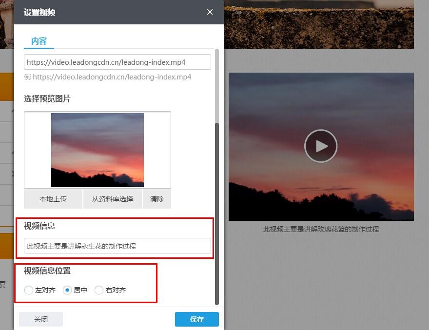 设置视频2.jpg