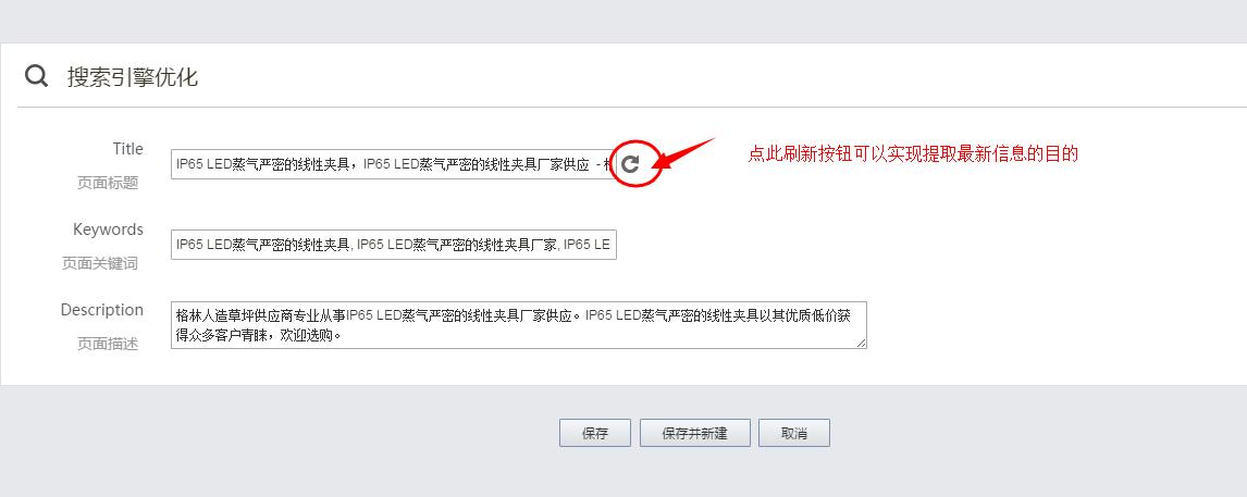 产品分类最新信息提取.png