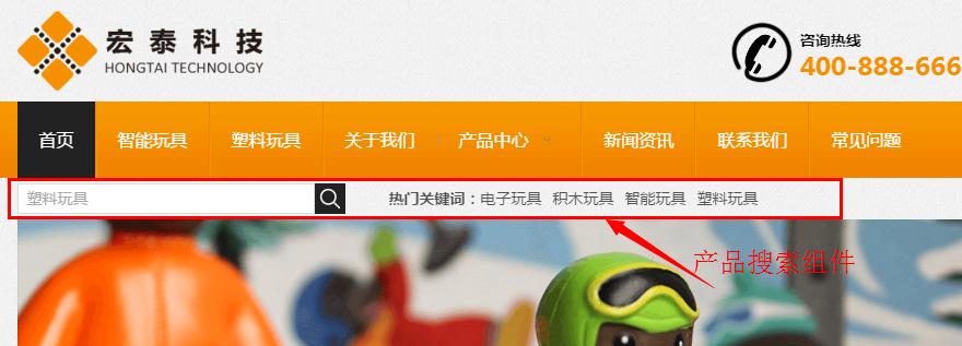 产品搜索组件展示效果.png