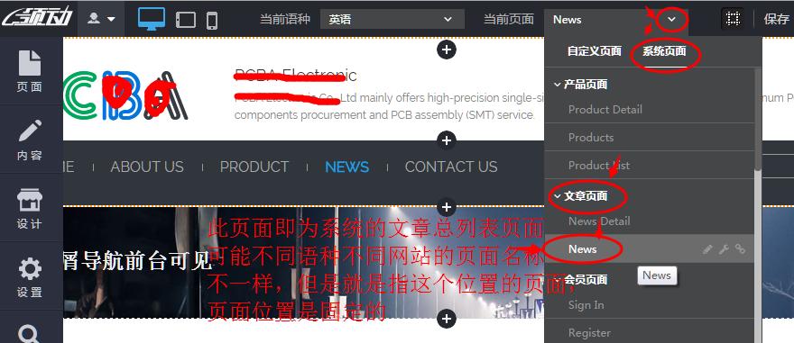 文章总列表组件.png