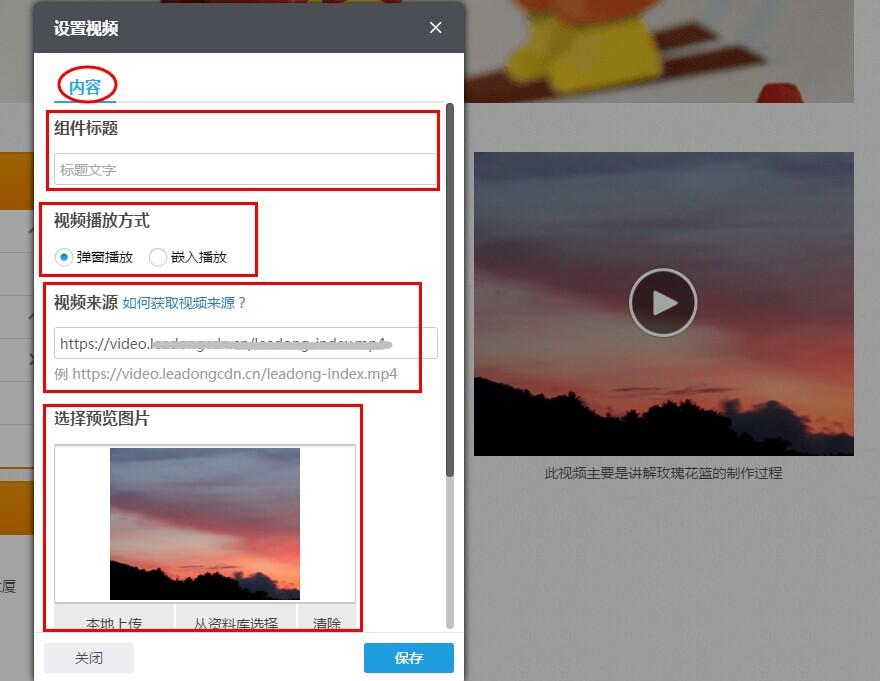 设置视频1.jpg